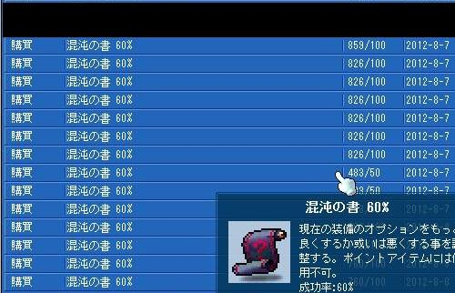 Maple121010_065040.jpg