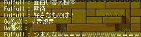 Maple121022_053915.jpg