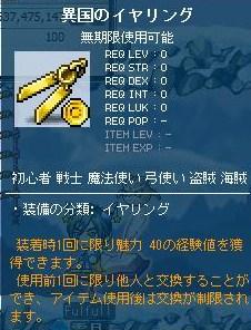 Maple130101_063510.jpg