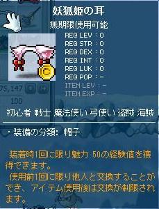Maple130101_063523.jpg