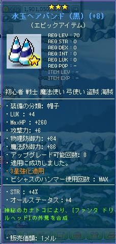 Maple130103_212156.jpg