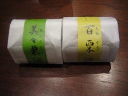 20120930_wagashi.jpg
