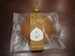20120930_wagashi2.jpg