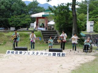 樂桟敷2007Arcoステージ