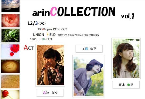 arincollection_convert_20141124164556.jpg