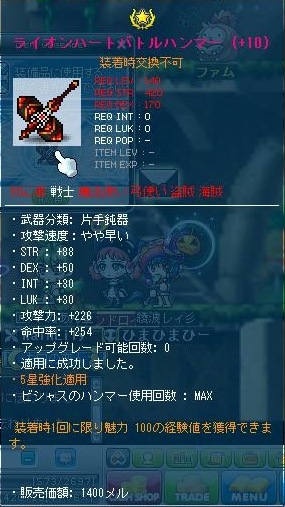 Maple121202_161517.jpg