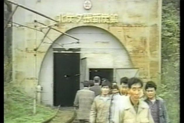 ドキュメンタリー「地底の葬列」1