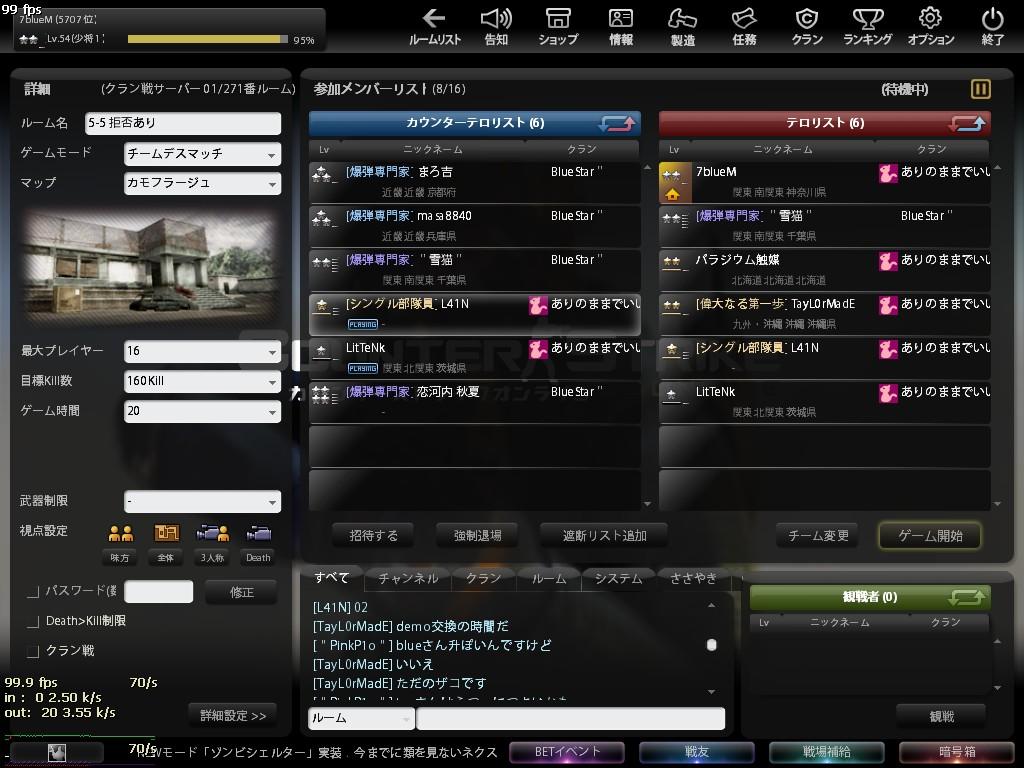 Snapshot_20130211_0057170.jpg