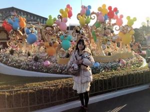 welcomeland2013-12ハル1あ