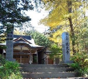 平家の集落神社と墓