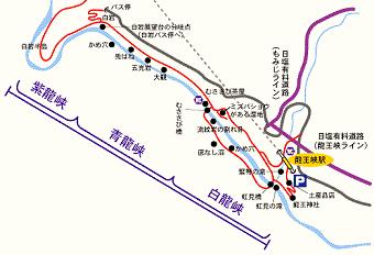 龍王狭マップ