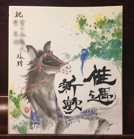 201212 水墨 ロバ