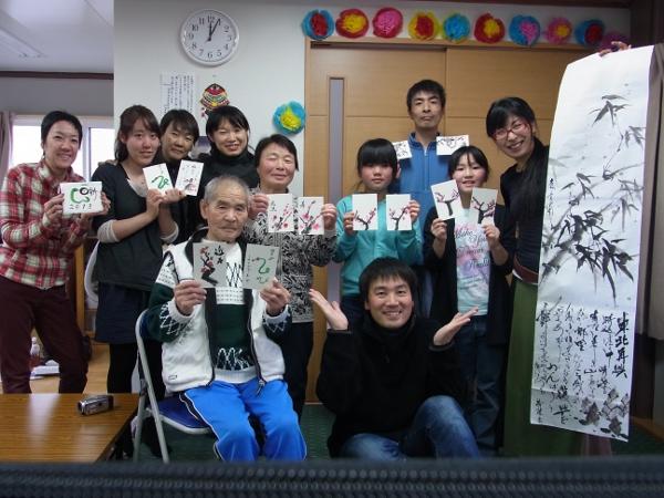 201212 冬ボランティア Day1-06