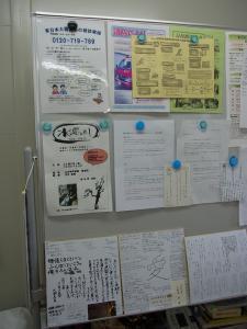 201212 冬ボランティア おまけ-05