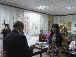 201210 ICCPS中国展 授賞式03