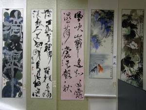201210 ICCPS中国展 展覧会04