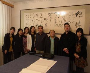 201210 中国展覧会 番外編 08