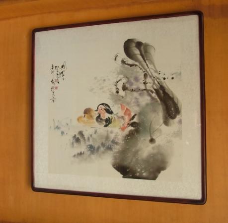 201210 中国展覧会 番外編 09