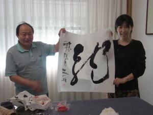 201210 中国展覧会 番外編 16