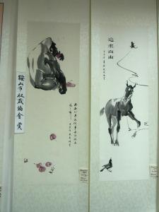 201210 ICCPS中国展 展覧会12