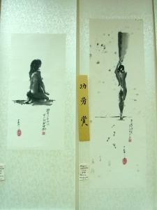 201210 ICCPS中国展 展覧会14