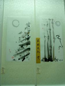 201210 ICCPS中国展 展覧会15