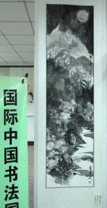 201210 ICCPS中国展 展覧会07