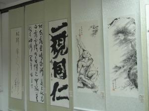 201210 ICCPS中国展 展覧会05