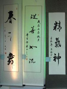 201210 ICCPS中国展 展覧会09