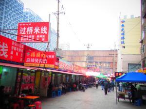 201210 中国展覧会 番外編 25