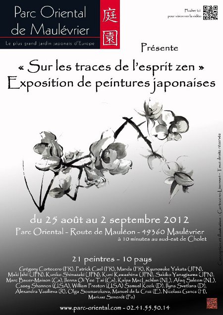 20120825 French exhibition