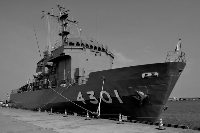 自衛艦-1