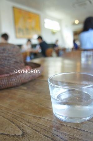 オクシモロン2