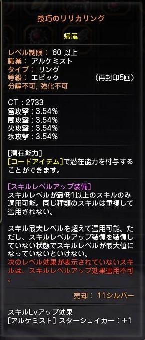 DN 2013-04-09 00-29-12 Tue