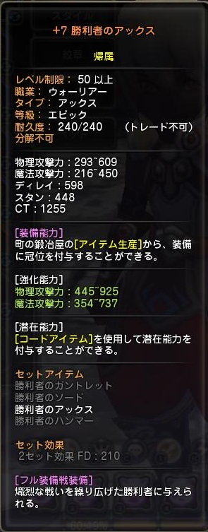 DN 2013-04-29 12-59-09 Mon