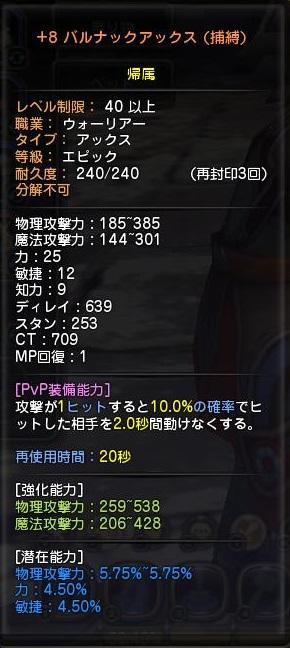 DN 2013-04-29 12-59-41 Mon