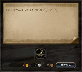 201305121803029b7.jpg