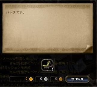 20130513233717efb.jpg