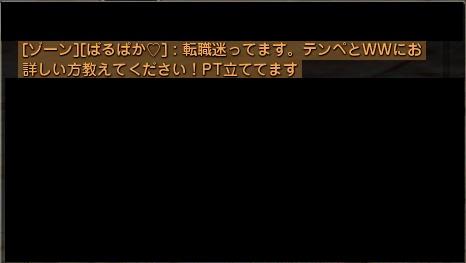 20130516235744a6f.jpg