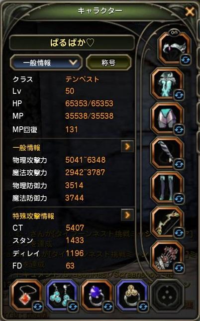 20130518015650061.jpg