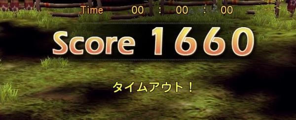 2013052218300460c.jpg