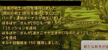 20130530012931d80.jpg