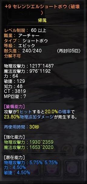 20130602025123c86.jpg