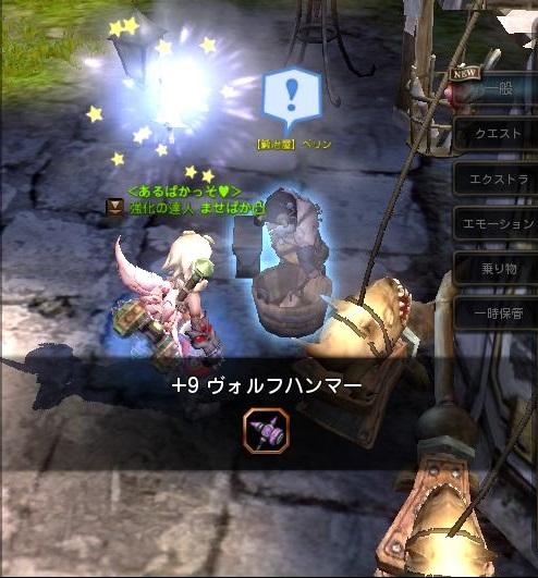 20130608014435af3.jpg