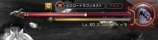 初YD10
