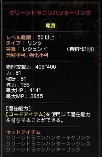 201306112121443a5.jpg