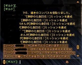 201306200217466bf.jpg