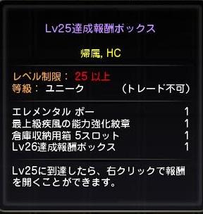 LV243.jpg