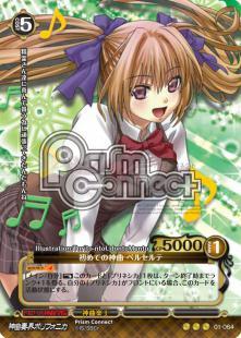 PC_PL-card_FIX-64s.jpg