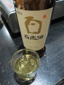 百歳酒 ボトルで900円。